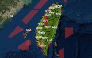 ▲國內無人機禁限航空域分布(03/30更新)/翻攝自民航局網站
