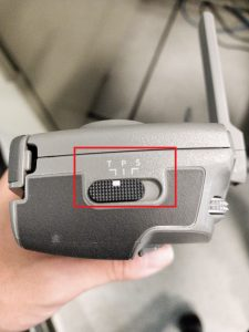Mavic 遙控器