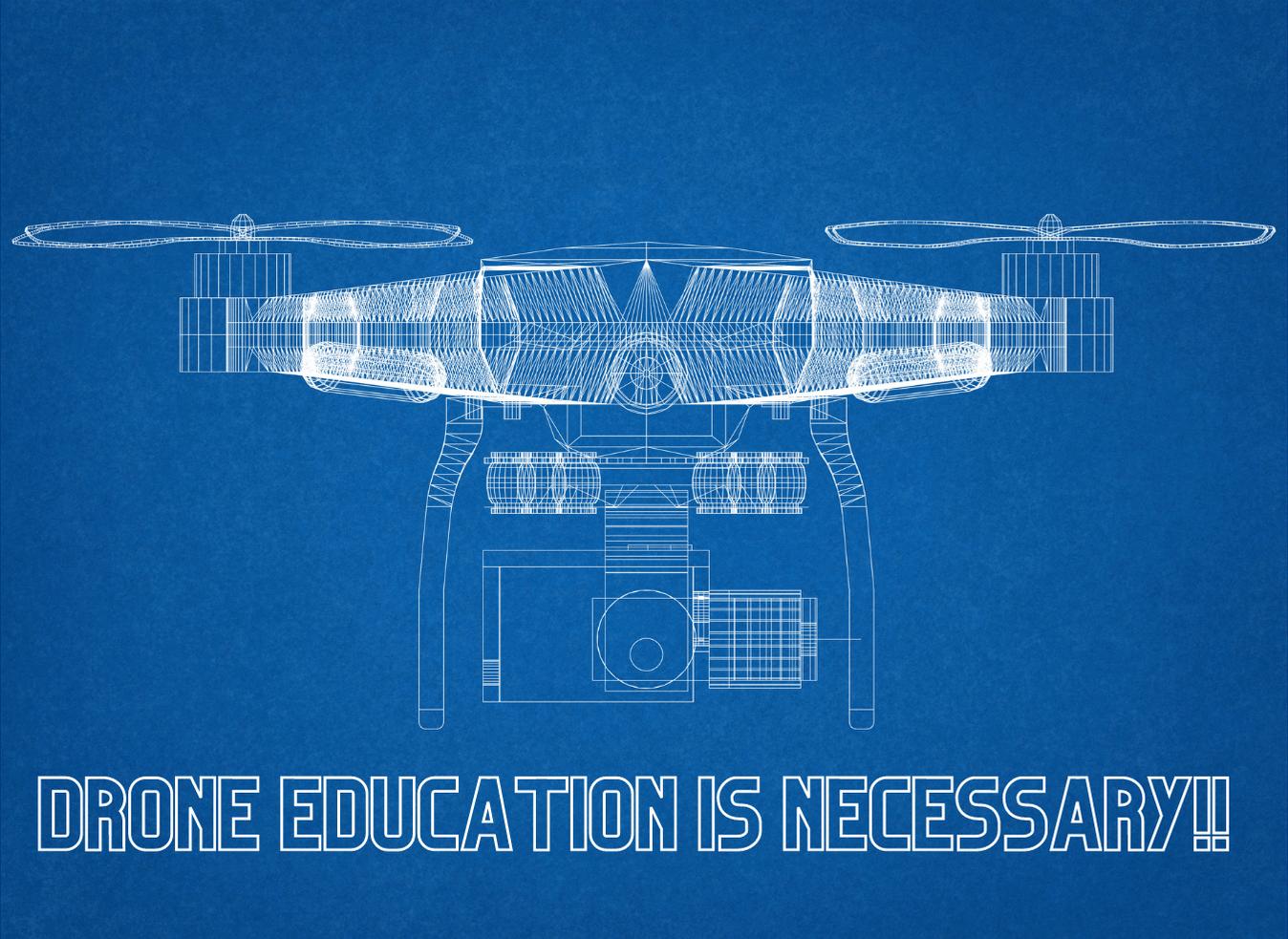 無人機教育