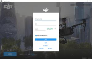 dji flight simulator註冊