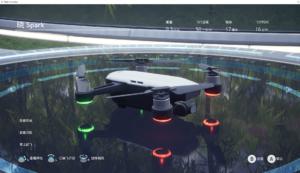 DJI FLIGHT SIMULATOR-SPARK