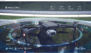 DJI FLIGHT SIMULATOR-Mavic2 Pro