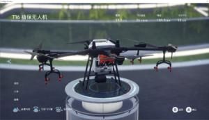 DJI FLIGHT SIMULATOR-T16