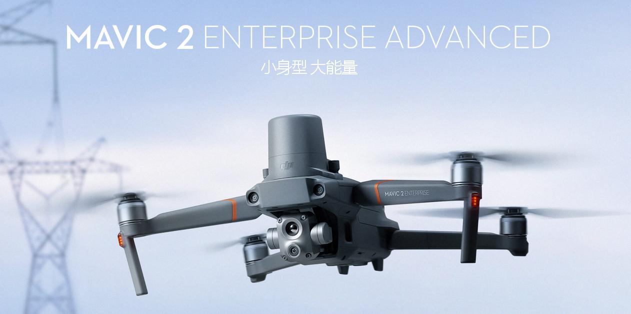 DJI Mavic 2 Enterprise Advanced