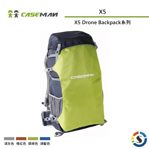 X5 Drone Backpack