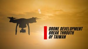台灣無人機發展